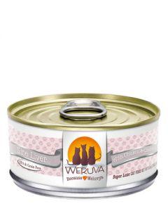 Weruva Nine Liver Chicken & Chicken Liver Canned Cat Food