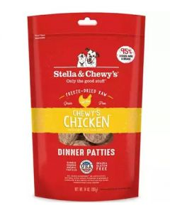 Stella & Chewy's Freeze Dried Chewy's Chicken Dinner Dog Food