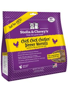 Stella & Chewy's Freeze Dried Chick Chick Chicken - CAT Dinner